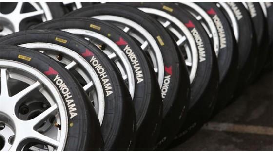 Японская Yokohama начала продажи новых шин iceGUARD iG60